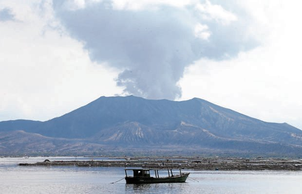 View of Taal Volcano with smoke coming out